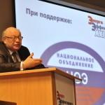 Выступление А.М. Гримитлина